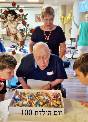 חוגגים יום הולדת 100 לדייווי